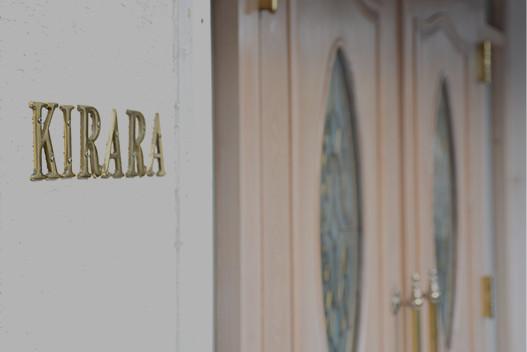 八尾市のリンパエステサロン「キララ」の店舗情報
